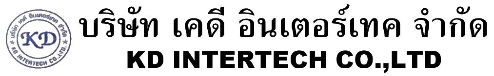 KD Intertech Co., Ltd - Banner - บริษัท เคดี อินเตอร์เทค จำกัด - โลโก้